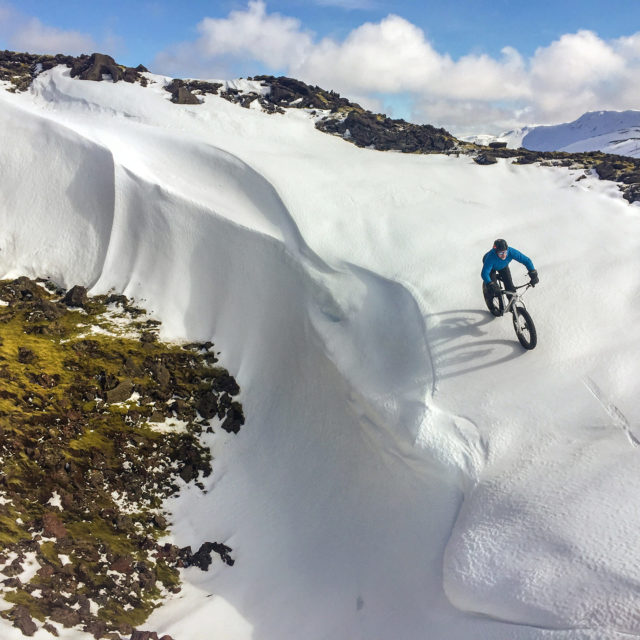 iceland winter Extreme Adventure Day